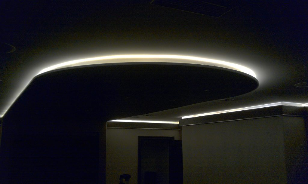 Galajian Conference Room Lighting